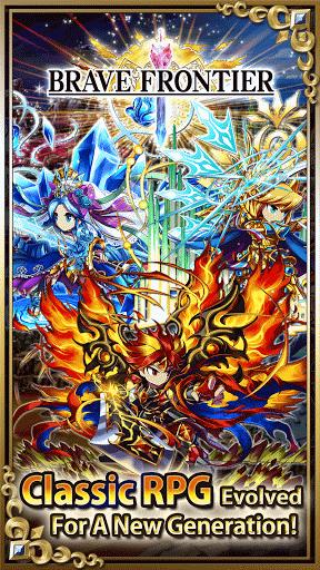 Brave Frontier Mod Apk Download Android