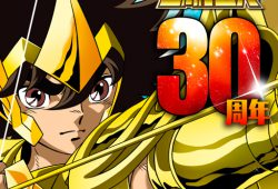 Download Saint Seiya Cosmo Fantasy v1.24 Mod Apk